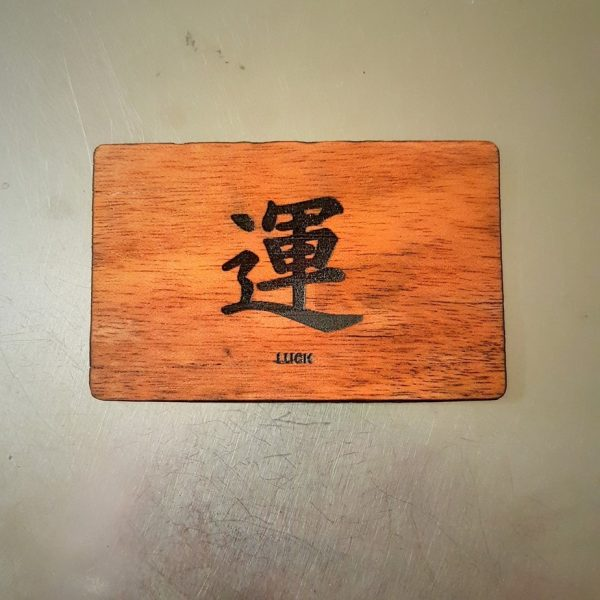 Japanese Sybbol Luck Wooden Touch Wood